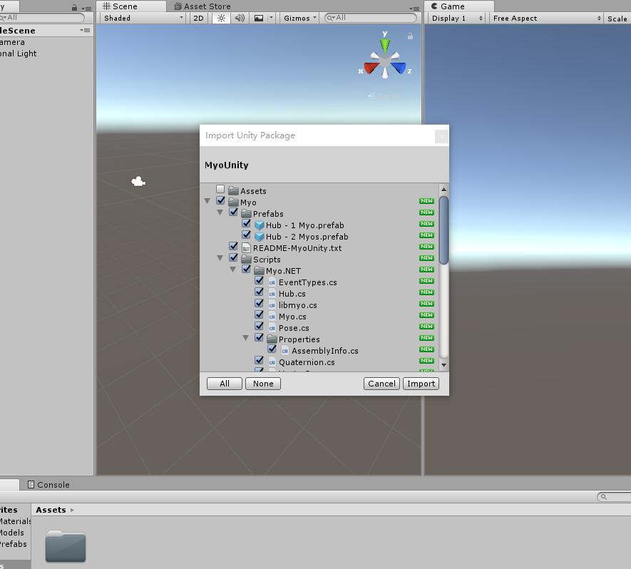 Unity+Myo(ジェスチャーを活用して牛乳を搾るゲームを作りました)