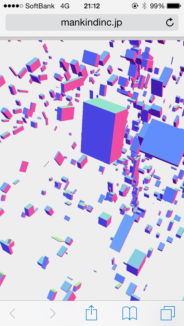 iOS8がWebGLに対応したので早速3Dモデルを動かしてみた【three.js x iOS8】
